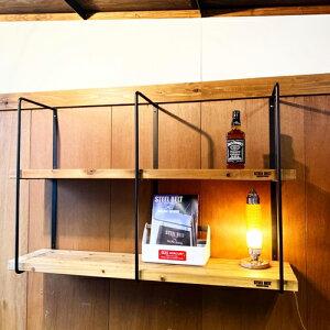 ウォールシェルフ 壁付けシェルフ 壁面シェルフ 2段 アイアン ディスプレーラック オープンシェルフ インダストリアル ウォールナット 無垢材 収納棚 ラック シェルフ 収納 DIY インテリ