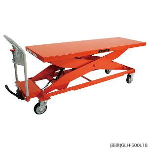 ゴールドリフター 台車式 油圧・足踏式 スタンダード 積載荷重:500kg テーブル寸法:幅(W)60×長(L)160cm テーブル高さ:38×136cm 全長:195cm 車輪:φ150ゴム 自重(165)kg