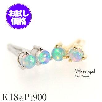 K18 Pt900×白蛋白石無環耳環YG黄色黄金白金