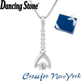ダンシングストーン クロスフォー ネックレス クロスフォーニューヨーク レディース NYP-642 Runway ペンダント キュービックジルコニア 20代 30代 40代 50代 60代 70代 ファッション 妻 母 彼女 プレゼント 誕生日 結婚式 サプライズ