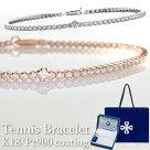 テニスブレスレットK18ピンクゴールドプラチナコーティングNTBR-001