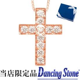 ダンシングストーン ネックレス クロスフォーニューヨーク K18ピンクゴールドコーティング クロス 十字架 揺れる ペンダント 20代 30代 40代 50代 60代 ファッション クリスマス X'mas プレゼント 妻 母 祖母 彼女 娘 誕生日 女性 サプライズ
