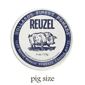 REUZEL ルーゾー クレイマットポマード(ホワイト)113g