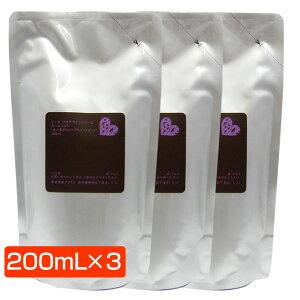 アリミノ ピース PEACE カール ミルク チョコ 200mL(詰替業務用 詰め替え)×3個入り