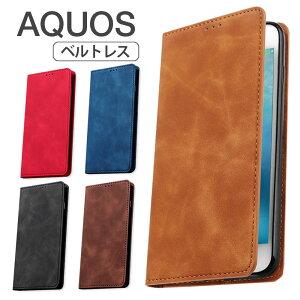 AQUOS R5G ケース 手帳型 AQUOS sense3 ケース 手帳型 sense3 basic sense3 lite スマホケース カバー ベルトレス aquos-dia104