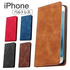 iPhone12 ケース 手帳型 iPhone SE iPhone11 ケース アイフォン 12 mini ケース アイフォン11 SE Pro ケース 手帳型 iPhoneXS iPhone8 スマホケース カバー ベルトレス iphone-dia104