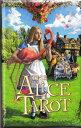 アリス・タロット2nd.ヴァージョン/The Alice Tarot2nd.ver