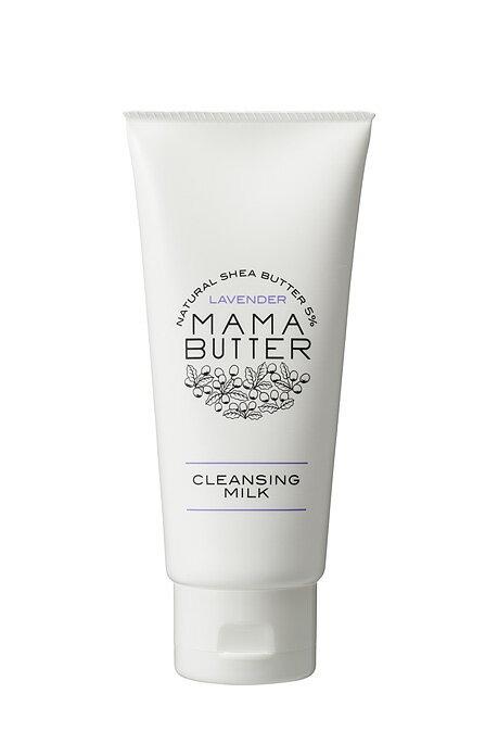 ☆ママバター クレンジングミルク ラベンダー 130g 【MAMA BUTTER】