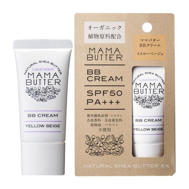 ☆ママバター BBクリーム イエローベージュ SPF50 PA+++ 30g 【MAMA BUTTER】