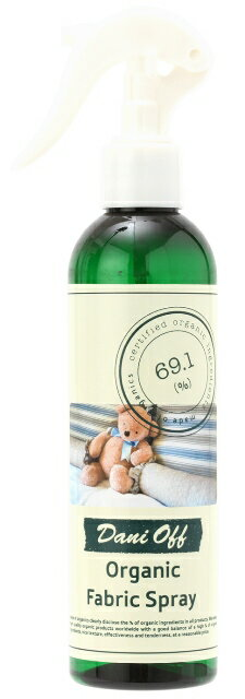 ☆メイドオブオーガニクス ダニオフ ファブリックスプレー 300ml 【made of Organics】Organic Fabric Spray/300ml