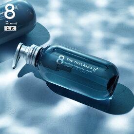 8 THE THALASSO u エイト ザ タラソ ユー CBD&リフレッシング クレンズ 美容液シャンプー 美容液 さらさら クレンジング 地肌保水 ヒートプロテクト 475mL [単品]
