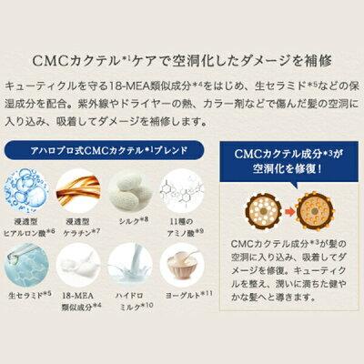 [公式]アハロバター美容室美容師共同開発ノンシリコンヘアオイルヘアオイルオイルオーガニックボタニカルノンシリコンバター保湿乾燥ダメージまとまるさらさらプロフェッショナル95MLahalobutter