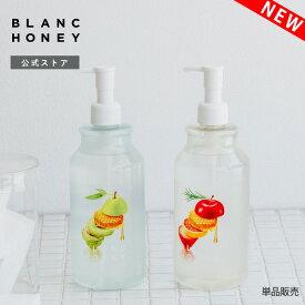 BLANC HONEY ブランハニー 拭き取り ふき取り ふきとり 化粧水 美容液 各450ml 日本製 [単品]