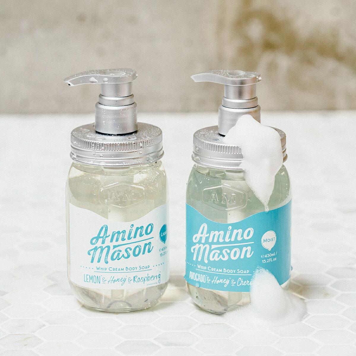 Amino Mason ボディソープ ボタニカル 詰め替えあり ボタニカルボディソープ アミノメイソン アミノ酸 アミノ酸ボディソープ Amino Mason シャンプーボトル かわいい