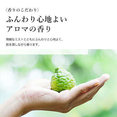 化粧水ミスト化粧水スプレーボタニカルエステボタニカルシャワーミストミスト化粧水日本製ボタニカルオーガニックスキンケア保湿毛穴引き締めBOTANICALESTHE公式
