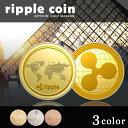 ゴルフマーカー リップルコイン ゴルフ レプリカ 仮想通貨 雑貨 コインケース付き 金運アップのお守りに ギフト プレ…