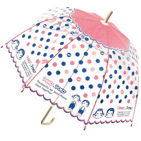不二家 グッズ ペコちゃん ビニール傘 59cm 新商品 アンブレラ 大人 PEANUT カサ キャラクターグッズ プレゼント かわいい 雑貨 雨 梅雨 台風