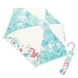 ディズニー アリエル クラシック リトルマーメイド 折り畳み傘 グッズ 折りたたみ傘 子ども 女の子 カサ かさ プレゼント かわいい 雑貨 雨