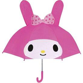 マイメロディ 耳付き 傘 グッズ キャラクター 子供用 47cm サンリオ キティ カサ かさ プレゼント クリスマス ギフト 入園 入学