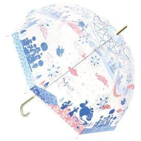 アラジン ビニール傘 59cm ディズニー グッズ 新商品 アンブレラ 大人ディズニー カサ かさ プレゼント かわいい 雑貨 雨 梅雨 台風