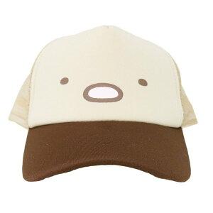 すみっコぐらし 帽子 とんかつ 日よけ 54-56cm なりきりキャップ グッズ 子供 夏 メッシュ キャップ おもちゃ キャラクター キッズ かわいい