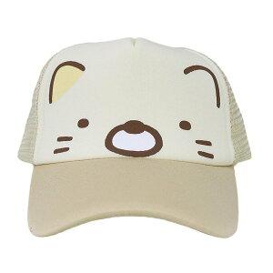 すみっコぐらし 帽子 ねこ 日よけ 54-56cm なりきりキャップ グッズ 子供 夏 メッシュ キャップ おもちゃ キャラクター キッズ かわいい