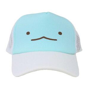 すみっコぐらし 帽子 とかげ 日よけ 54-56cm なりきりキャップ グッズ 子供 夏 メッシュ キャップ おもちゃ キャラクター キッズ かわいい