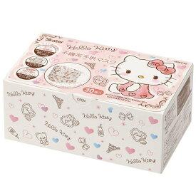 マスク ハローキティ 箱型 30枚入 子供用 携帯 立体マスク ピンク キティ 使い捨てマスクケース サンリオ こども 大容量 女の子 プリーツマスク 衛生