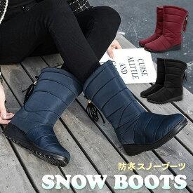 スノーブーツ レディース スノーシューズ 防水 裏地ファー 防寒シューズ 超軽量 滑り止め 滑らない 防寒 冬用 雪靴 2021 トレンド