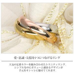 ステンレスリング指輪