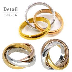 ステンレスリングトリニティ3連リング指輪ゆびわ金属アレルギー316L