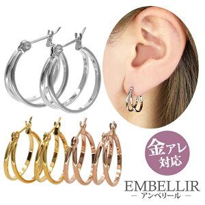 金属アレルギー対応 [EMBELLIR] ステンレスピアス ダブルフープピアス 両耳用 ワンタッチ サージカルステンレス