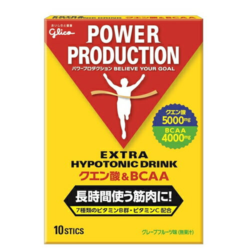 【DEAL開催中!!お買い得商品盛りだくさん!!】POWER PRODUCTION クエン酸&BCAA HYPOTONIC DRINK グリコ パワープロダクション クエン酸&BCAA ハイポトニックドリンク(12.4g×10本)【dl】STEPSPORTS