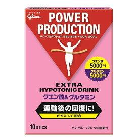 グリコ パワープロダクション 【POWER PRODUCTION】 クエン酸&グルタミン (12.4g×10本)