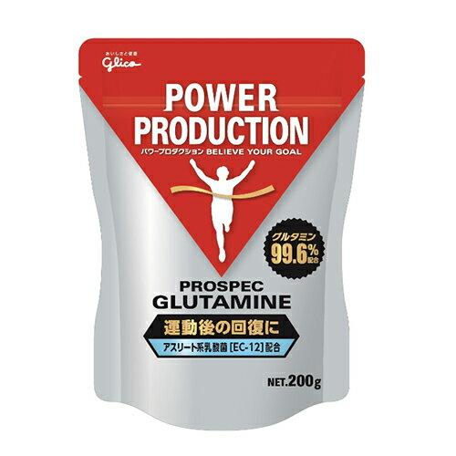 送料無料! グリコ パワープロダクション POWER PRODUCTION アミノ酸プロスペック グルタミンパウダー 200g【dl】STEPSPORTS