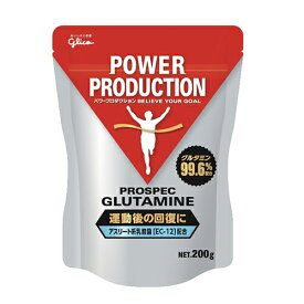 グリコ パワープロダクション 【POWER PRODUCTION】 アミノ酸プロスペック グルタミンパウダー 200g
