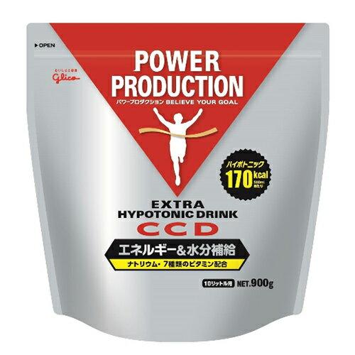 グリコ パワープロダクション 【POWER PRODUCTION】CCDドリンク 大袋 (1袋10リットル用) 水分補給 熱中症対策 部活
