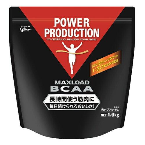 【DEAL開催中!!お買い得商品盛りだくさん!!】POWER PRODUCTION グリコ パワープロダクション MAXLOAD BCAA グレープフルーツ風味 パウダー 1.0kg【dl】STEPSPORTS