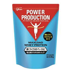 【送料無料】グリコ パワープロダクション 【POWER PRODUCTION】MAXLOAD ホエイプロテイン サワーミルク味 3.5kg