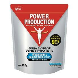 グリコ パワープロダクション 【POWER PRODUCTION】 オキシドライブ ホエイプロテイン 酸素 サプリメント 420g