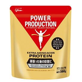 グリコ パワープロダクション 【POWER PRODUCTION】エキストラアミノアシッドプロテイン サプリメント 560g