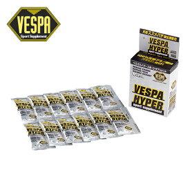 【最大4,000円OFFクーポン配布中5月16日09:59まで】VESPA HYPER ベスパ ハイパー スポーツサプリメント 9g×12本セット