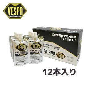 【最大4,000円OFFクーポン配布中5月16日09:59まで】VESPA PRO ベスパプロ 80ml×12本セット