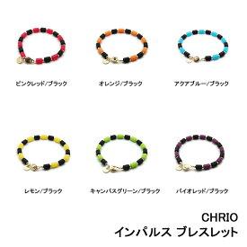 【Mサイズ】【ブラックベース】クリオ インパルス ブレスレット/CHRIO Impulse Bracelet【M】スポーツブレスレット