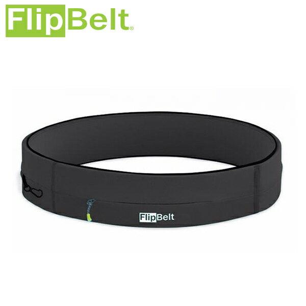 フリップ ベルト FlipBelt Zipper カーボン ジッパー付ランニングポーチ【dl】STEPSPORTS