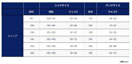 アシックス【asics】ゲームシャツHSxw1318-909118SSバレーボールウェア半袖