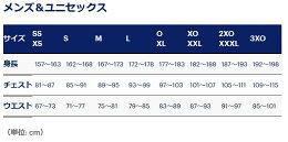 アシックス【asics】ゲームパンツxw7722-909018SSバレーボールウェアハーフパンツ