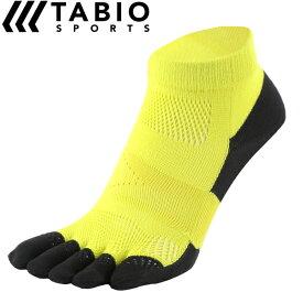 【送料無料/ゆうパケット】【タビオ】Tabio レーシングラン・プロ5本指 ソックス (ライムイエロー) 23〜25cm ランニング 靴下 メンズ レディーズ 071120038-67
