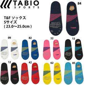 ゆうパケット 23〜25cm タビオ 陸上 ソックス T&F ソックス 071120041 Tabio メンズ 靴下 ショートソックス Sサイズ cat-apa-sock