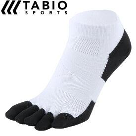 【送料無料/ゆうパケット】【タビオ】Tabio レーシングラン・プロ5本指 ソックス (サラシ) 25〜27cm ランニング 靴下 メンズ 072120039-09